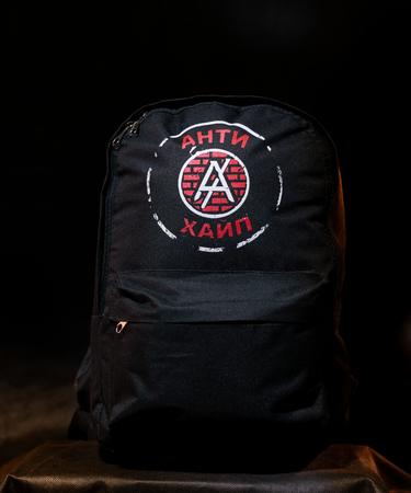 На фото изображено «Рюкзак АнтиХайп чёрного цвета»