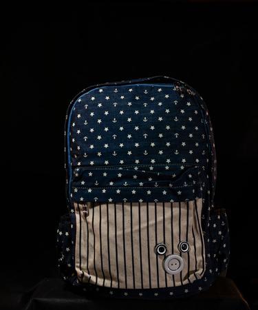 На фото изображено Рюкзак синий с полосками