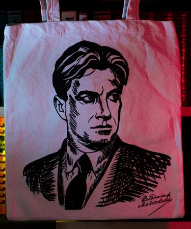 На фото изображено «Портрет Маяковского»