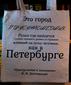 «Преступление и наказание» Достоевский Ф.М.